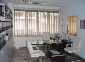 Γραφείο, Χαροκόπου