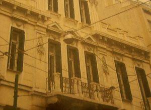 Business building, Akropoli