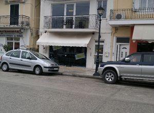 Κτίριο επαγγελματικών χώρων προς πώληση Κεφαλονιά 160 τ.μ. Ισόγειο