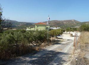 Μονοκατοικία προς πώληση Αϊτάνια (Επισκοπή) 153 τ.μ. 2 Υπνοδωμάτια Νεόδμητο