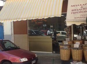 Rent, Store, Keratsini (Piraeus suburbs)