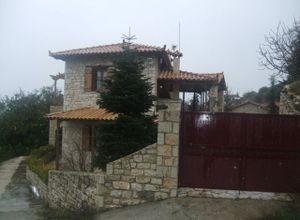Villa for sale North Kinouria Agios Ioannis 177 m<sup>2</sup>