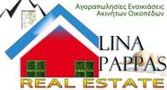 LINA PAPPAS REAL ESTATE риэлторская компания