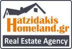 HATZIDAKIS-HOMELAND REALESTATE