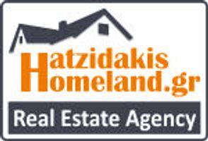 HATZIDAKIS-HOMELAND REALESTATE μεσιτικό γραφείο