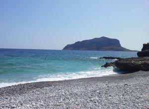 Agia Kiriaki Beach (distance 600mt)