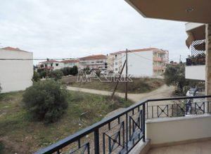 Apartment, Kallithea