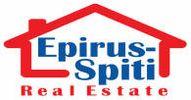 epirus -spiti