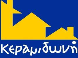 Keramidoni Agence immobilière