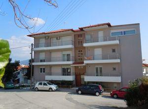 Apartment, Neos Marmaras