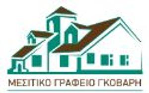 Μεσιτικό Γραφείο Γκόβαρη μεσιτικό γραφείο