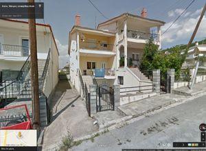 Detached House for sale Kozani Koila 360 m<sup>2</sup> 2nd Floor