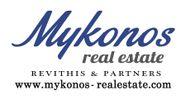 ΜΥΚΟΝΟΣ Real Estate μεσιτικό γραφείο