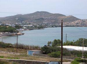 Sale, Parcel, Naousa (Paros)
