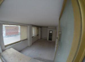 Store, Center