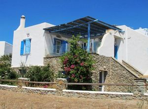 Detached House, Chora