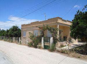 Μονοκατοικία προς πώληση Βόχα 90 τ.μ. Ισόγειο