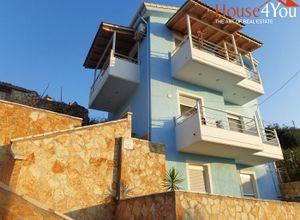 Διαμέρισμα προς πώληση Σύβοτα 105 τ.μ. 2 Υπνοδωμάτια Νεόδμητο