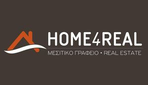 Home4real μεσιτικό γραφείο