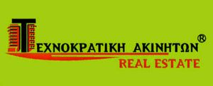TECHNOKRATIKH AKINHTON estate agent