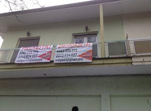 Διαμέρισμα για ενοικίαση Καστοριά Κέντρο 90 τ.μ. 1ος Όροφος 2 Υπνοδωμάτια 3η φωτογραφία