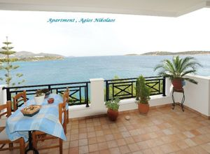 Sale, Apartment, Center (Agios Nikolaos)