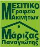 PANAGIOTHS MARIZAS estate agent