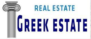 Greek Estate μεσιτικό γραφείο
