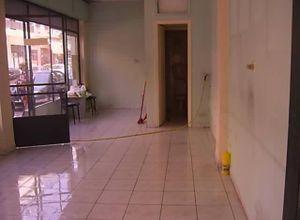 Διαμέρισμα προς πώληση Νταμαράκια (Αιγάλεω) 150 τ.μ. 2 Υπνοδωμάτια