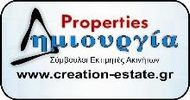 CREATION PROPERTIES