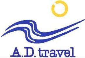 Α.D. Travel & Real Estate μεσιτικό γραφείο