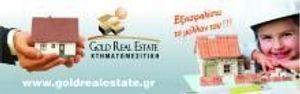 Gold Real Estate Group Hellas μεσιτικό γραφείο