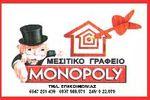 MONOPOLY estate agent