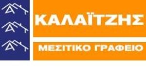 ProLesvos Argiris Kalitzis estate agent