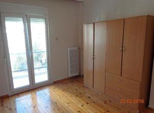 Apartment, Center