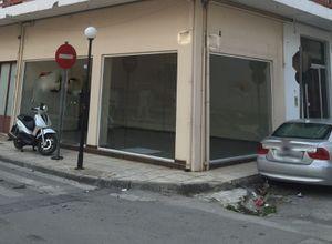 Κατάστημα για ενοικίαση Άργος 77 τ.μ. Ισόγειο
