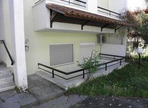 Apartment, Skala Fourkas