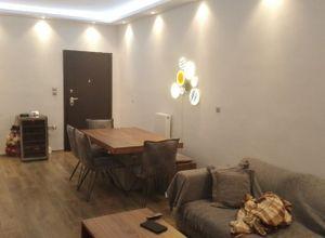 Apartment, Skopeftirio