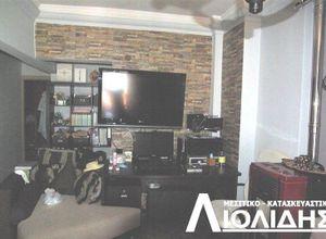 Διαμέρισμα προς πώληση Άνω Πόλη 75 τ.μ. 2 Υπνοδωμάτια