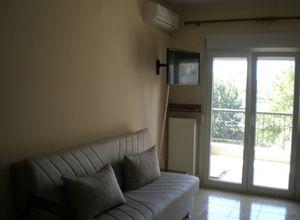 Apartment, Stathmos OSE