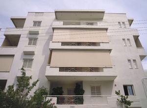 Apartment, Paradeisos