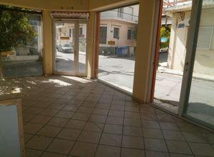 Πώληση, Κατάστημα, Αιγάλεω (Αθήνα - Δυτικά Προάστια)