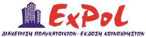 ExPoL μεσιτικό γραφείο