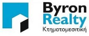BYRON REALTY μεσιτικό γραφείο