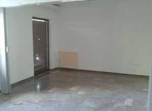 Office, Rizareios