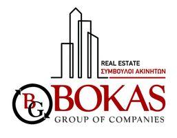 Bokas Real Estate μεσιτικό γραφείο
