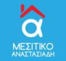 ANASTASIADIS REAL ESTATE estate agent