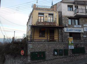 Μονοκατοικία προς πώληση Καστοριά Κέντρο 189 τ.μ. Ισόγειο 5 Υπνοδωμάτια 3η φωτογραφία